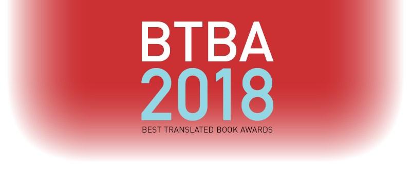 #article: 2018 BTBAFinalists