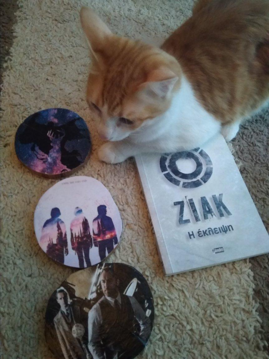 #booktalk: Ζιάκ, ηέκλειψη