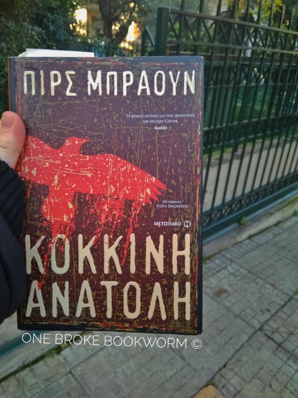 #booktalk: Κόκκινη Ανατολή