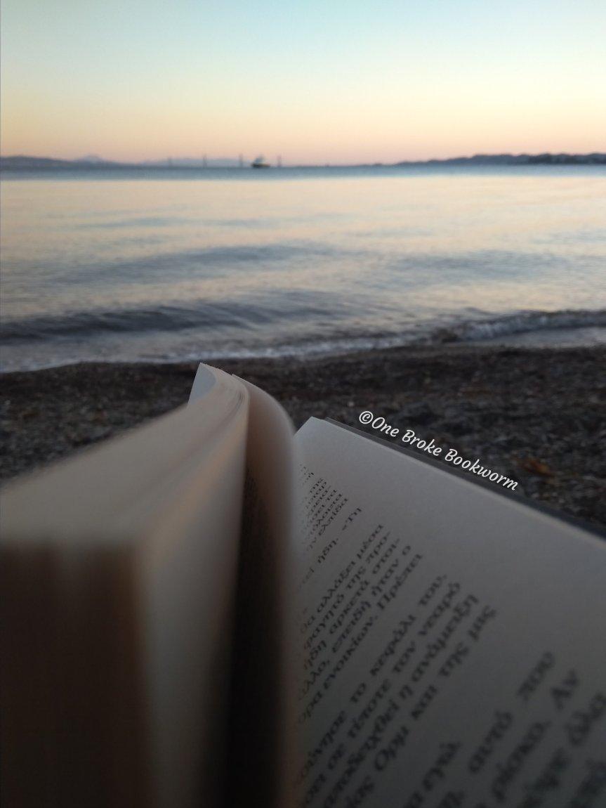 #article: Καλοκαιρινές προτάσεις για τολμηρούς αναγνώστες (DystopianEdition)