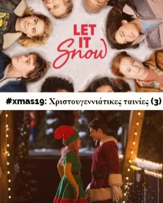 #xmas19: Χριστουγεννιάτικες ταινίες(3)